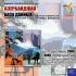 CD База данных: Азербайджан