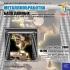 CD База данных: Металлообработка