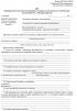 Акт проверки качества грунтов основания в открытом котловане (к техническому заключению №  Мосгоргеотреста)