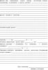 Сопроводительный лист станции (отделения) скорой медицинской помощи и талон к нему 114/у