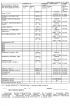 Биохимический анализ крови 228/у