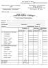 Анализ крови - содержание гормонов и медиаторов 235/у (100шт)