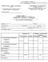 Анализ мочи - содержание гормонов и медиаторов 236/у