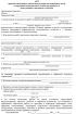 Акт приемки законченных капитальным ремонтом инженерных сетей и сооружений коммунального хозяйства, принятых в эксплуатацию и введенных в действие