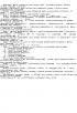 Листок ежедневного учета работы врача-стоматолога-ортопеда 037-1/у (100 шт.)