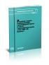 Релейная защита понижающих трансформаторов и автотрансформаторов 110-500 кВ: Схемы. Выпуск 13 А