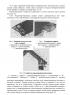 Проект производства работ (ППР) Устройство кровли из металлочерепицы