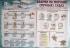 """Комплект плакатов """"Правила поведения в аварийных ситуациях на транспорте"""" (8 листов, 70х100 см)"""