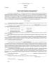 Приказ о системе нумерации нарядов, бланков переключений, средств защиты и переносных электроприемников