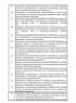 Протоколы аттестации работников, обслуживающих трубопроводы