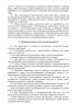 Инструкция по охране труда для слесаря контрольно-измерительных приборов и средств автоматики