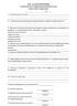 Акт сдачи-приемки основания под гидроизоляционный ковер (мастичное покрытие)