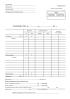 Товарный отчет форма №37