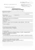 Медицинская карта больного грибковым заболеванием 065-1/у