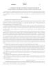 Приказ «О порядке работы стреловых самоходных кранов и подъемников (автовышек) вблизи линий электропередачи»