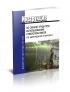 Инструкция по охране труда при использовании стеклопластиков