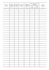 Журнал бетонных работ (13 граф) как заполнять