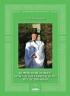 Корейский этикет: опыт этнографического исследования