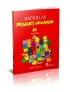 Macmillan Primary Grammar 3. Pupil's book + CD