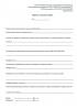 Журнал сварочных работ. Приложение к СП 70.13330.2012 купить