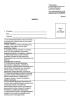 Анкета работника (Распоряжение Правительства РФ от 26 мая 2005 г. N 667-р)