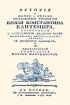 История о жизни и делах молдавского господаря князя Константина Кантемира