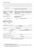Технический акт о повреждении вагона-цистерны (Форма ВУ-25)