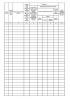 Журнал кассира-операциониста, вертикальный (Форма №КМ-4) форма