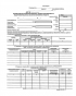Акт приема-сдачи отремонтированных, реконструированных и модернизированных объектов основных средств (Форма по ОКУД 0504103)