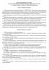 Книга сдачи грузовых документов (Форма ГУ-48 ВЦ/Э) форма