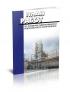 План работ по проверке эффективности газоочистного сооружения