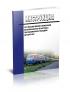 Инструкция по обеспечению пожарной безопасности в вагонах пассажирских поездов ЦЛ-ЦУО-448 2020 год. Последняя редакция