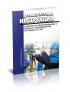 Должностная инструкция слесаря по обслуживанию и ремонту оборудования тепловых сетей