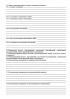 Направление на медико-социальную экспертизу медицинской организацией (Форма № 088/у)