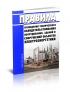 Правила проведения технического освидетельствования оборудования, зданий и сооружений объектов электроэнергетики 2020 год. Последняя редакция