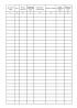 Рабочий журнал микробиологического исследования воздуха (Форма 380/у) форма