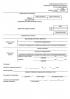 Приказ (распоряжение) о переводе работника на другую работу (Унифицированная форма № Т-5, Форма по ОКУД 0301004)