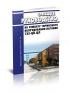 Общее руководство по ремонту тормозного оборудования вагонов 732-ЦВ-ЦЛ 2020 год. Последняя редакция