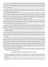Общий журнал работ (общеплощадочные сети, сооружения, благоустройство) форма
