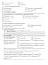 Выписка из медицинской карты стационарного больного злокачественным новообразованием 027-1/у