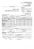 Авансовый отчет (Форма АО-1) 100 шт