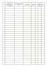 Журнал учета работ на ВЛ электропередачи напряжением 0,38 - 20 кВ форма