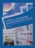 Читаем и переводим южнокорейскую прессу: вводный курс по общественно-политическому переводу