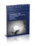 Руководство для медицинской сестры процедурного кабинета (6-е издание, стереотиное)