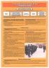 """Комплект плакатов """"Гарнизонная и караульная службы. Создание и задачи"""", 9 листов"""