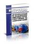 Инструкция для персонала котельной по обслуживанию водогрейных котлов работающих на газообразном топливе