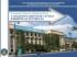 Газодымозащитная служба в вопросах и ответах: учебное пособие