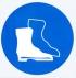 Работать в защитной обуви. Знак