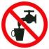 Запрещается использовать в качестве питьевой воды. Знак