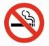 Знак о запрете курения. (Запрещается курить). Знак